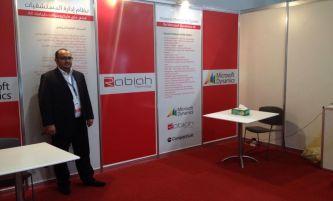 مؤتمر الصحة العربية الرياض مايو 2014